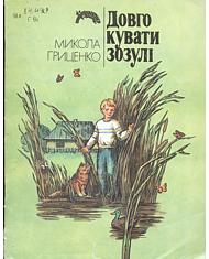 Учебник по английскому языку 7 класс деревянко читать